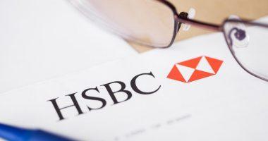 High Arctic Energy (TSX:HWO) extends HSBC credit facility