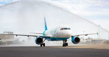 New Airbus from Global Crossing Airlines Group - The Market Herald Canada