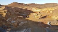 Cerrado Gold - Minera Don Nicolás project - The Market Herald Canada