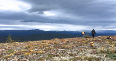 Quaterra Resources (TSXV:QTA) closes the second tranche of private placement